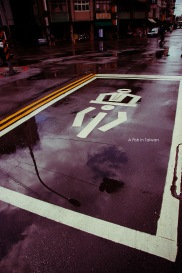 Puddles on the road in Changhua