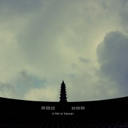 Roof at the Confucius Temple in Changhua